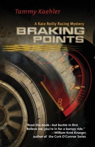 Braking-Points-A-Kate-Reilly-Mystery-Kate-Reilly-Mysteries-Book-2-0